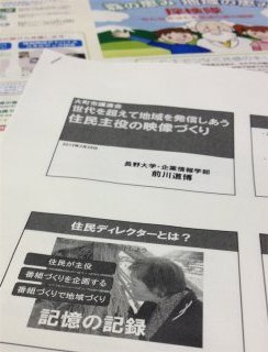 20120328_1.jpg