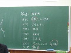 100423_2.jpg