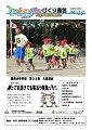 190_2009_10.jpg